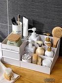 化妝品收納盒抽屜式抖音桌面家用梳妝盒化妝台護膚品置物架 【全館免運】