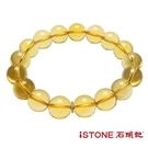 黃水晶手鍊-品牌經典-12mm 石頭記...