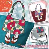 日本mis zapatos B-6463和服女孩 2WAY手提肩背兩用包-特價出清