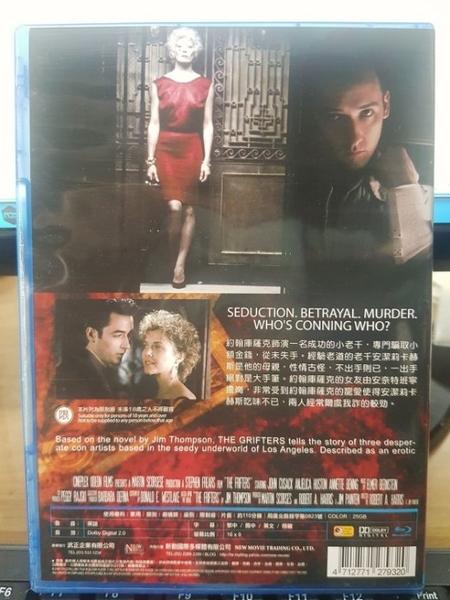 挖寶二手片-Q03-060-正版BD【致命賭局】-藍光電影(直購價)海報是影印