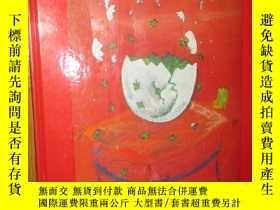 二手書博民逛書店こまフた罕見こまフた........:Mr.Crocodile The Cosmic Egg (日文原版繪本) 8