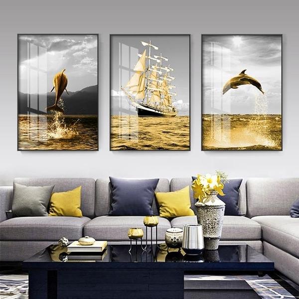 客廳裝飾畫現代簡約北歐沙發背景墻掛畫輕奢餐廳大氣墻面三聯壁畫 安雅家居館