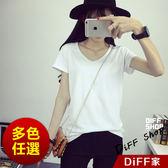【DIFF】 純色短袖T恤 女正韓風 韓妞  韓國風  短袖 素T 上衣  素面 T恤 【T67】