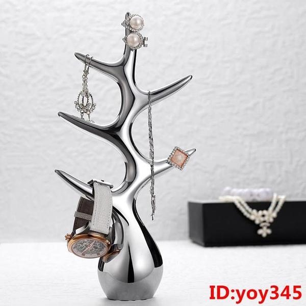 MENU珠寶樹 首飾架 女士珠寶首飾展示架 時尚藝術擺件 圣誕節禮品