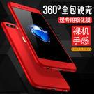 紅色特別版 HUAWEI V9 手機殼 ...