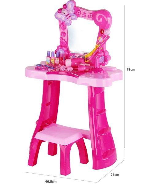 *幼之圓*小蝴蝶卡拉OK梳妝桌/化妝台~麥克風音樂梳妝台~仿真家家酒玩具~小女生的最愛