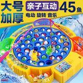 兒童釣魚玩具池套裝男孩2女孩4戲水1-3-6歲小孩5早教寶寶益智禮物