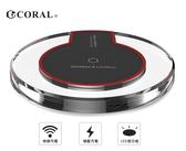 [富廉網] 【CORAL】W2 無線充電座 (含運)