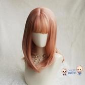 短假髮 水舞假髮女中長髮鎖骨髮杏粉色短髮網紅空氣瀏海新式髮套全頭套式 1色 雙12提前購