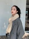 韓版純色毛線圍巾女秋冬長款百搭學院風保暖圍脖男潮 夢想生活家