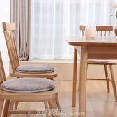 日本家用餐桌椅子墊子冬天坐墊辦公室餐廳椅墊屁股墊加厚毛絨冬季 艾莎嚴選