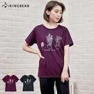 短袖T恤--清爽風格純色仙人掌可愛印圖短袖上衣(黑.紫XL-5L)-T211眼圈熊中大尺碼