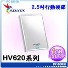 ADATA威剛 HV620 白 1TB ...