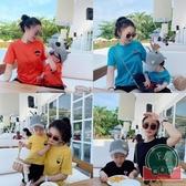 夏季上衣韓版短袖T恤親子裝夏裝母子母女【聚可爱】