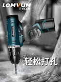 電鑽龍韻12V鋰電鑽充電式手鑽小手槍鑽電鑽多功能家用電動螺絲刀電轉 雲朵走走