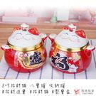 【堯峰陶瓷】風水擺飾招財進寶8吋招財貓-...