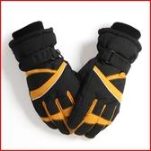 加厚機車五指保暖青年孩子干活中老年人手套專用防風學生司機耐磨