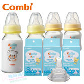 康貝 Combi Kuma Kun奶瓶促銷組 寬口耐熱玻璃哺乳瓶(120mlx2,240mlx2)+寬口圓孔奶嘴(Sx2,Mx2,Lx2)