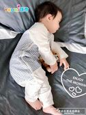 嬰兒睡袋薄款純棉春秋四季兒童防踢被神器夏天寶寶空調房睡衣『小淇嚴選』