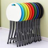 餐椅 塑料折疊凳凳子椅子家用椅成人高圓凳小板凳簡易便攜簡約創意時尚小c推薦xc