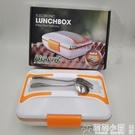 便當盒 110V伏電熱飯盒插電保溫加熱便當盒熱飯器美國台灣日本加拿大用 交換禮物