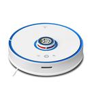 米蘭專屬藍色訂製版 掃地+拖地 二合一 APP控制,智慧清掃