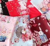 布料日式布料仿香云紗面料DIY口金包裙子旗袍漢服裝手工口和風
