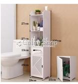衛生間收納櫃防水落地式廁所置物架多層洗手間浴室夾縫馬桶邊櫃窄 快速出貨 YYP