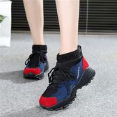 運動鞋 秋冬季新款運動鞋女韓版輕便學生加絨跑步鞋厚底百搭加厚棉鞋 米蘭街頭