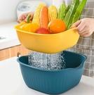 菜籃 雙層鏤空水果盆洗水果瀝水籃家用水果籃大號果盤創意廚房洗菜籃【快速出貨八折搶購】