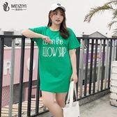 200斤大尺碼 女裝2019夏裝新款遮肚子胖mm仙女人顯瘦減齡洋氣短袖T恤