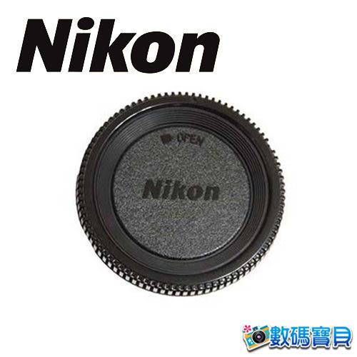Nikon BODY Cap BF-1B 原廠機身蓋 (同BF-1a)