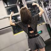 【雙十二】狂歡運動短袖女寬鬆性感速干衣半袖T恤跑步罩衫瑜伽健身服上衣   易貨居