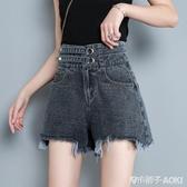 黑色闊腿牛仔短褲女裝超高腰顯瘦寬松2020年夏季a字薄款熱褲潮ins 青木鋪子