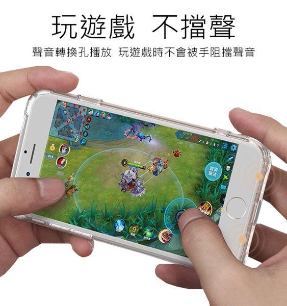 【coni shop】防摔手機殼 透明保護殼 軟殼 iPhone 7/7+/8/8+/X 鏡頭防刮設計 防指紋 防裂