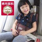 安全帶調節器固定器防勒脖儲物車載寶寶安全座椅0-4-6歲 果果輕時尚igo
