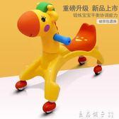 嬰幼兒童扭扭車玩具寶寶溜溜車1-3歲滑行車萬向輪搖擺車子妞妞車igo   良品鋪子