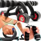 健腹輪+S型俯臥撐架+20KG握力器(送煞車板+跪墊)手臂力器臂熱健臂器.運動用品健身器材哪裡買