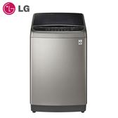 [LG 樂金]12公斤 第3代DD直立式變頻洗衣機(極窄版)-不鏽鋼銀 WT-SD129HVG