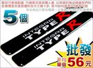 【洪氏雜貨】285A200-11. [批...