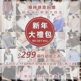 現貨新年福袋 超值上衣2件 (女裝S、M、L、XL、XXL)可挑尺寸
