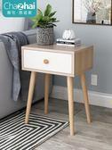 床頭櫃簡約現代床頭收納櫃實木腿迷你小戶型經濟型北歐床邊小櫃子【雙11購物節】