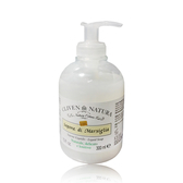 【CLIVEN香草森林】檸檬保濕馬賽皂液洗面乳300ml