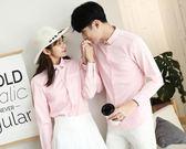 森雅誠品 情侶裝 襯衫男女長袖襯衣情侶裝學院風粉紅色班服寸衫