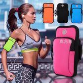 臂包 跑步手機臂包健身運動裝備手臂包跑步包男女臂套臂帶手包手腕包 鹿角巷