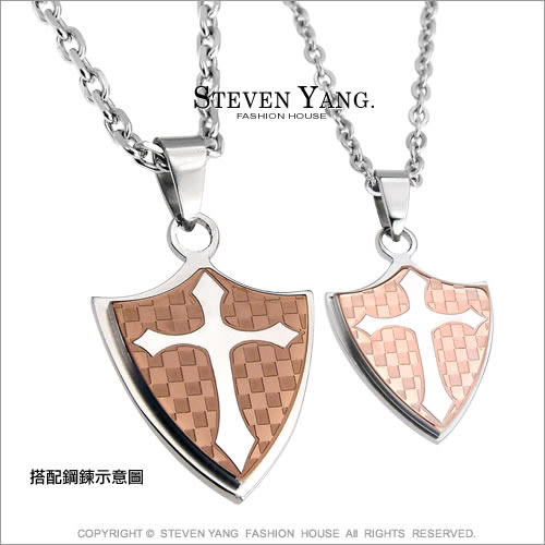 情人對鍊STEVEN YANG西德鋼飾「愛的盾牌」項鍊*單個價格*