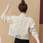 短款外套 小西裝薄款上衣服短款外套女ins潮2021年春秋新款風衣夾克棒球服 韓國時尚週