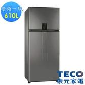 東元610L變頻雙門冰箱R6191XHK