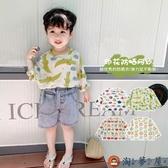 兒童防曬衣夏季薄款透氣寶寶防紫外線男童夏天【淘夢屋】