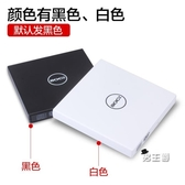 外接VD燒錄機USB行動外置光驅CD光盤刻錄機通用台式電腦筆記本 快速出貨